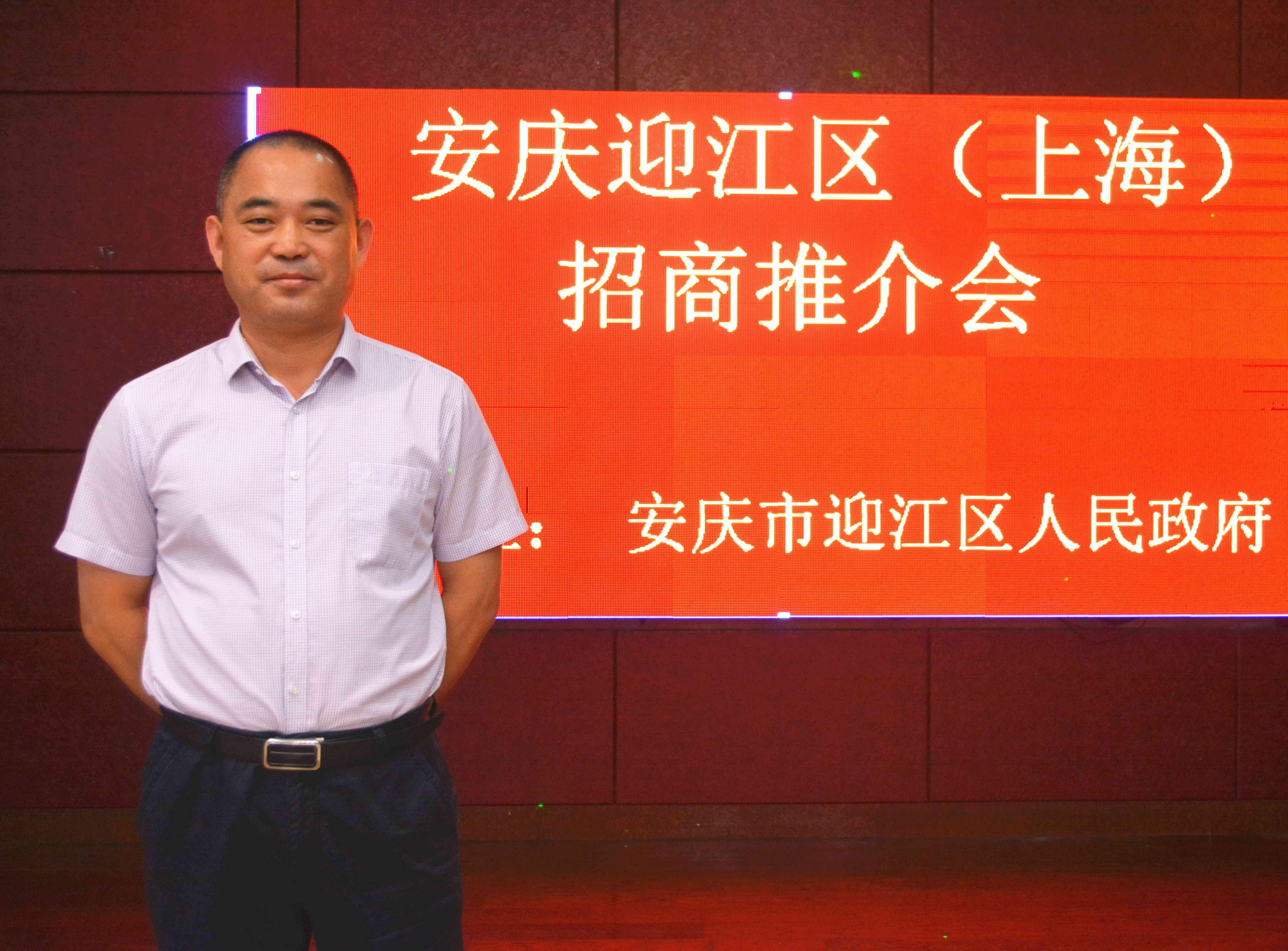 安庆市迎江区人民政府副区长江峰在现场 吴礼明.jpg